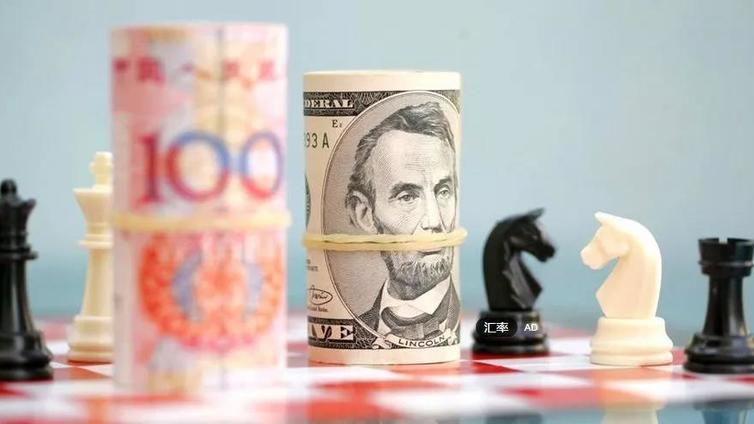 人民币升值,你的股票会赚还是亏?
