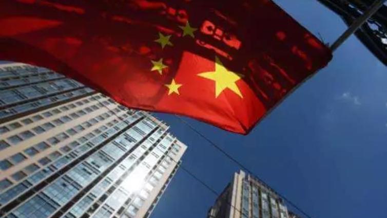 中央经济工作会议——宏观经济政策的风向标